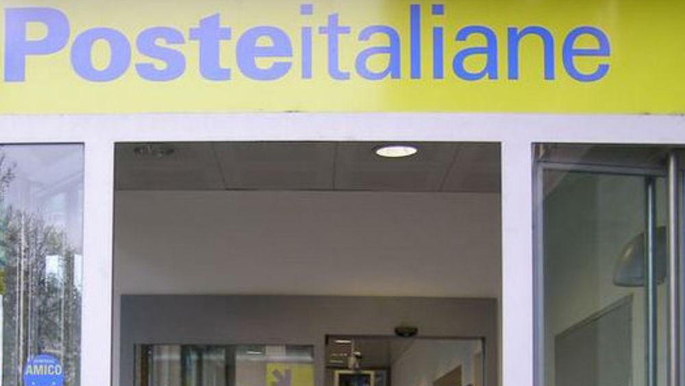 Ufficio Postale Via Monte Rosa Novara : Casal palocco: truffa alle poste carabinieri arrestano 2 persone